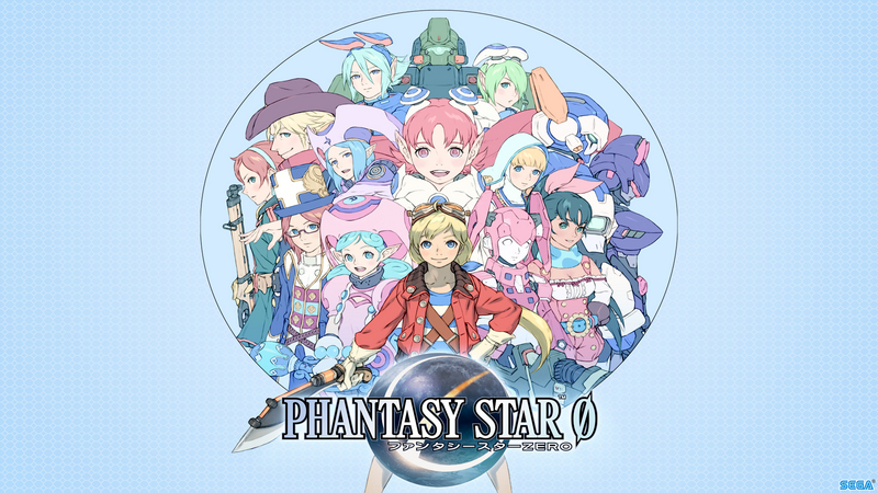 Kody do Phantasy Star Zero (NDS)