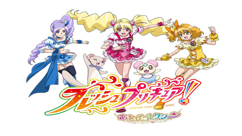 Kody do Fresh PreCure! Asobi Collection (NDS)