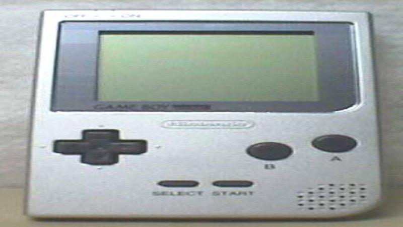 Gameboy - Pierwsza reklama telewizyjna