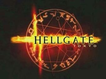 Hellgate: Tokio - teaser trailer