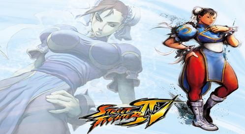 "Steet Fighter IV na PC: ""może"