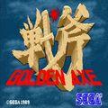 Golden Axe - longplay (Amiga)