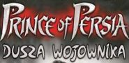 Prince of Persia: Dusza Wojownika (2004) - Zwiastun E3 2004
