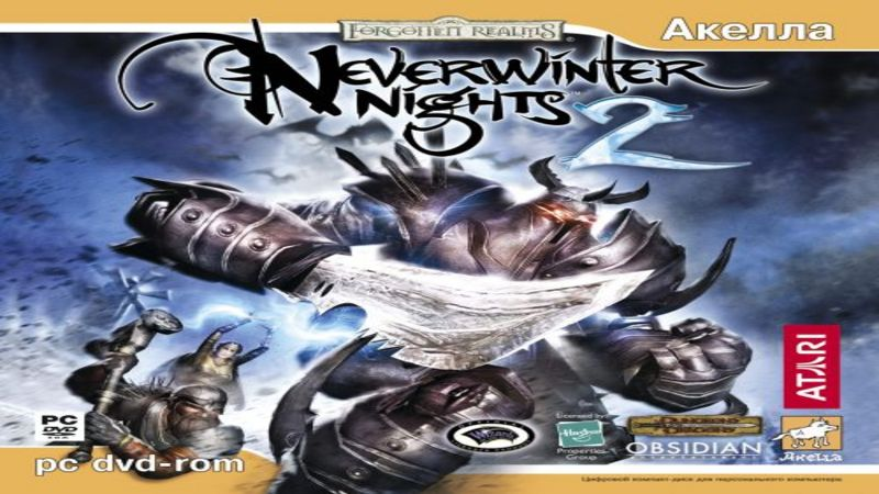 Neverwinter Nights 2 - muzyka z gry (Village)