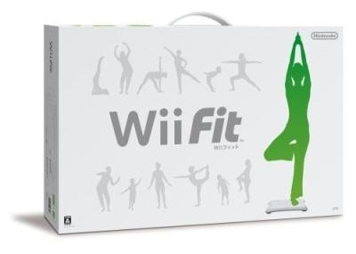 Wii Fit - reklama