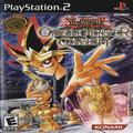 Yu-Gi-Oh! Capsule Monster Coliseum (PS2) kody