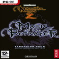 Neverwinter Nights 2: Maska Zdrajcy (PC) kody