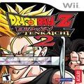 Dragon Ball Z: Budokai Tenkaichi 2 (Wii) kody