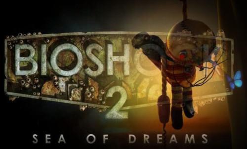 Szykują się DLC dla Bioshock 2!