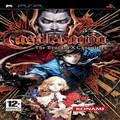 Castlevania: Dracula X Chronicles (PSP) kody