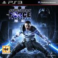 Star Wars: The Force Unleashed II (PS3) kody