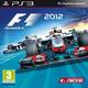 F1 2012 (PS3)