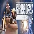 Greed Corp (X360) kody
