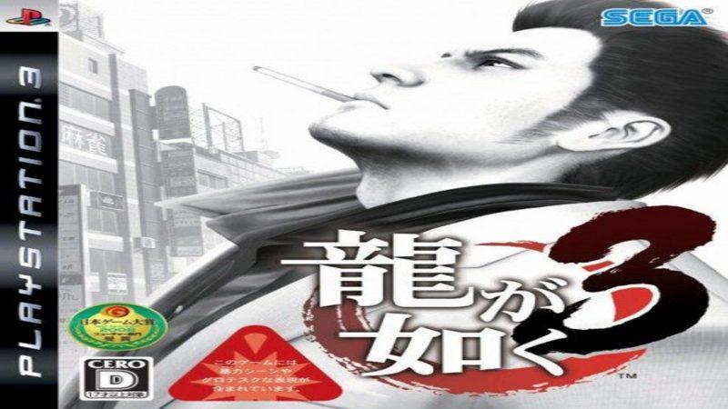 Yakuza 3 - trailer