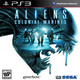 Aliens: Colonial Marines (PS3)
