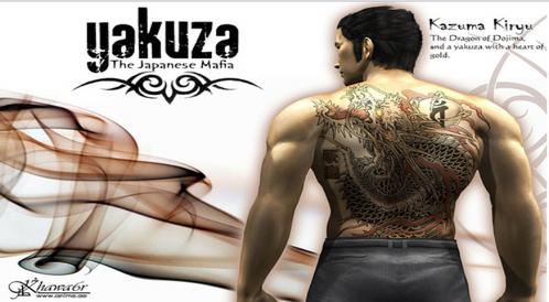 Yakuza 3 w końcu w Europie