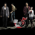 Yakuza 5 (PS3) kody