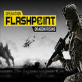Kody do Operation Flashpoint 2: Dragon Rising (PS3)