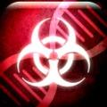 Plague Inc (Android) kody