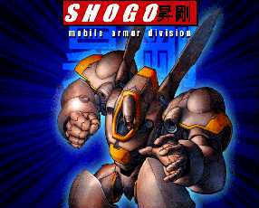 Shogo: Mobile Armor Division (PC; 1998) - Pre-Intro