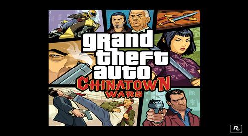 Kody do Grand Theft Auto: Chinatown Wars (PSP)