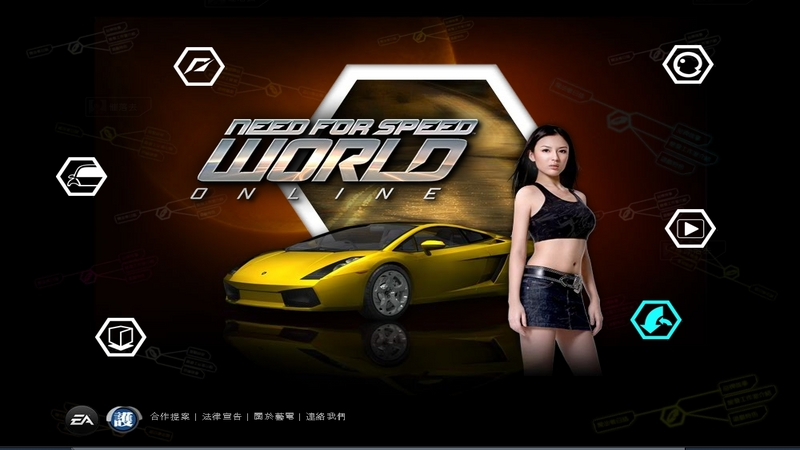 Need for Speed: World Online - Zwiastun