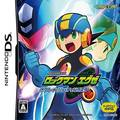 Mega Man Battle Network: Operation Shooting Star (NitendoDS) kody
