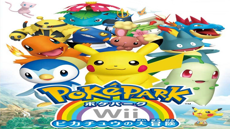 Kody do Pokepark Wii: Pikachu's Big Adventure (Wii)