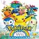 Pokepark Wii Pikachu S Big Adventure