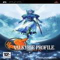 Valkyrie Profile: Lenneth (PSP) kody