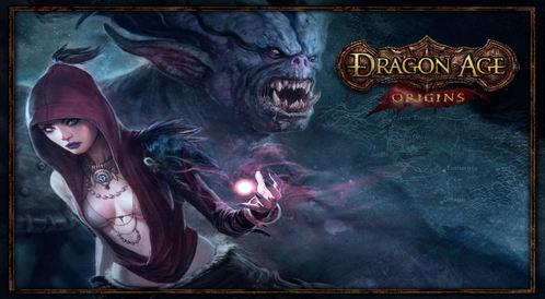 Kody do Dragon Age: Początek (PC)