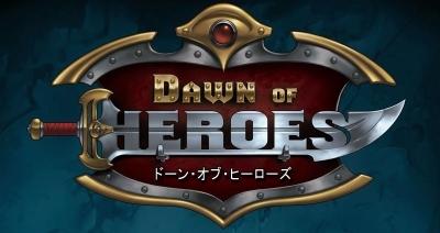 Dawn of Heroes - Trailer