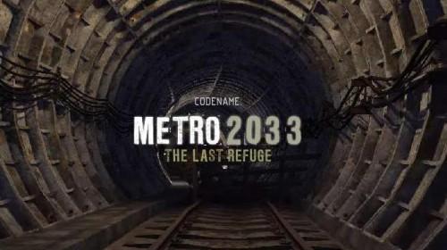 Pierwsze DLC do Metro 2033