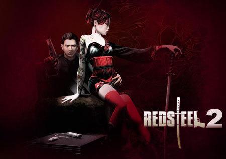 Red Steel 2 - gameplay (walka z bossem)