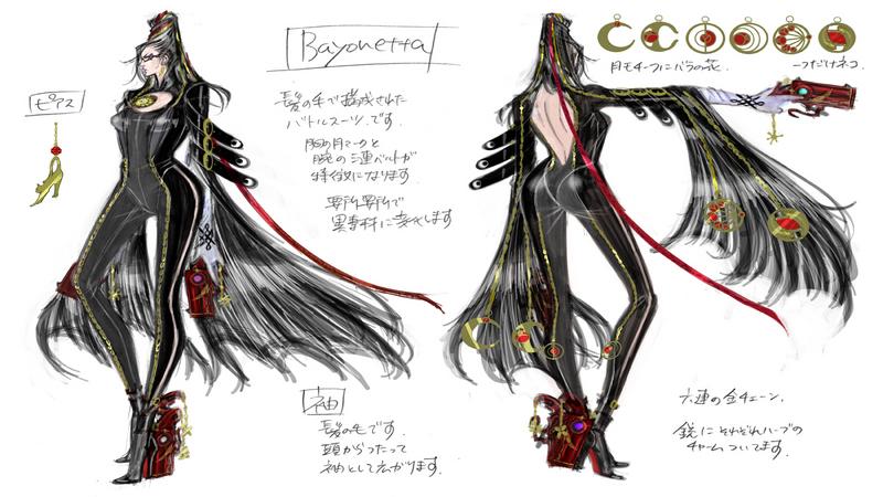 Bayonetta - gameplay