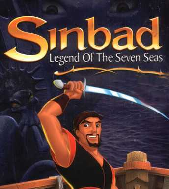 Sinbad: Legend of the Seven Seas (PC; 2003) - Zwiastun