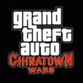 Grand Theft Auto: Chinatown Wars (PSP) kody
