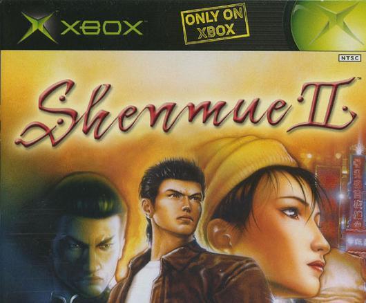 Shenmue II - Zwiastun