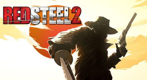 Jest szansa na Red Steel 3?