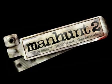 Manhunt 2 - Teaser