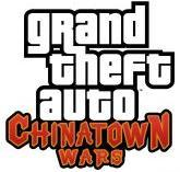 Grand Theft Auto: Chinatown Wars- Zwiastun (Rampage)