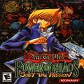 Yu-Gi-Oh! Power of Chaos: Joey the Passion (PC) kody