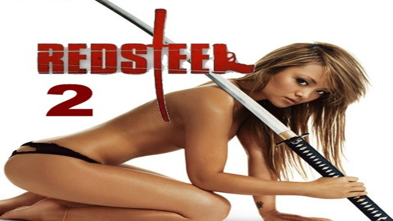 Red Steel - gameplay trailer (poczatek gry)