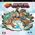 Cho Aniki Zero (PSP) kody