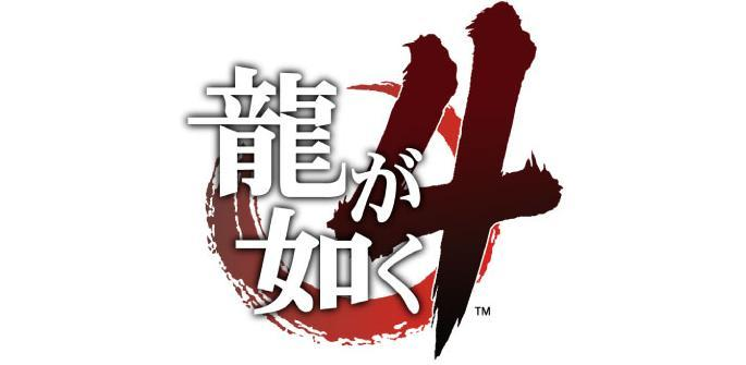 Yakuza 4 - gameplay