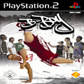 B-Boy (PS2) kody