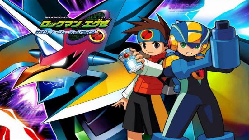 Kody do Mega Man Battle Network: Operation Shooting Star (NDS)