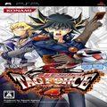 Yu-Gi-Oh! 5D's Tag Force 4 (PSP) kody