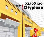 XiaoXiao: City Plaza