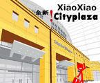 XiaoXiao: City Plaza